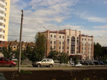 Ленина 75 поликлиника телефон