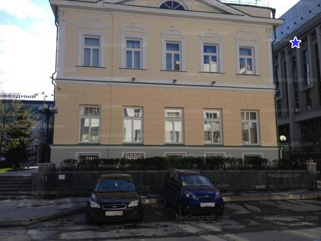 Адрес(а) на фотографии: улица Володарского, 1, 3, Екатеринбург