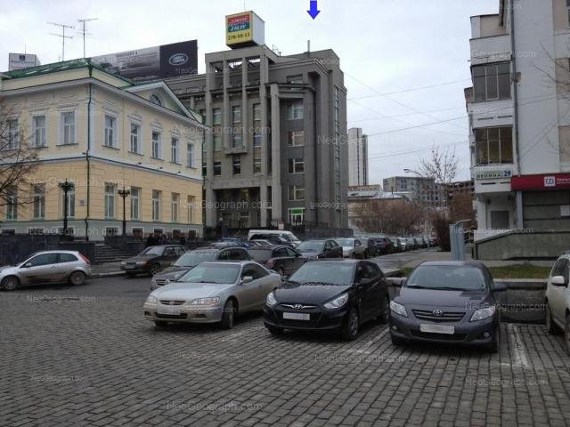 Адрес(а) на фотографии: улица Володарского, 3, 7А, Екатеринбург