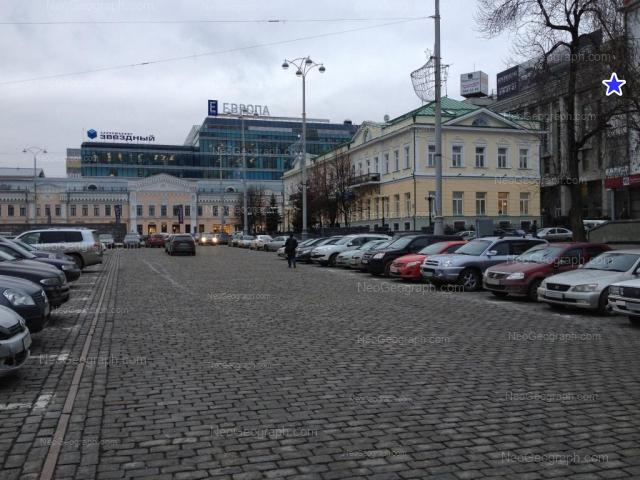 Адрес(а) на фотографии: улица Володарского, 3, Екатеринбург
